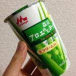 森永アロエのむヨーグルト口コミ!?堀北真希CMぷるんぷるんビューティー!