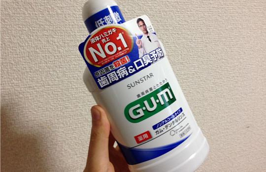 液体歯磨き売り上げNo.1~超低刺激!?薬用ガム・デンタルリンス効果!