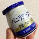 生クリーム入りバニラヨーグルト!?デザート感覚、濃厚ヨーグルト!3