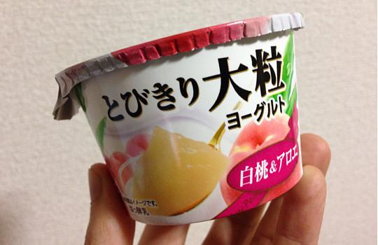 とびきり大粒ヨーグルト白桃&アロエ!?3月2日新発売~食べた感想!