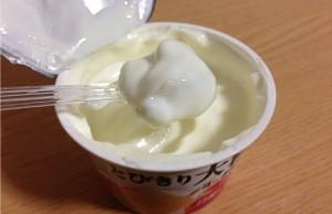 とびきり大粒ヨーグルト白桃&アロエ!?3月2日新発売~食べた感想!4