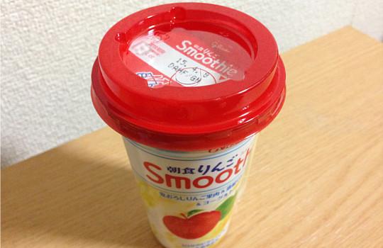 グリコ朝食りんごSmoothie(スムージー)170g|鬼おろしりんご&ヨーグルト2