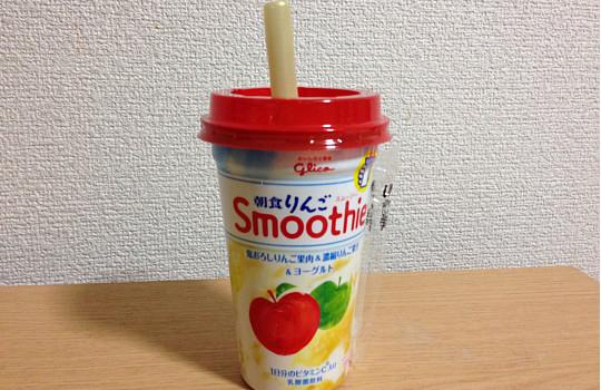 グリコ朝食りんごSmoothie(スムージー)170g|鬼おろしりんご&ヨーグルト5