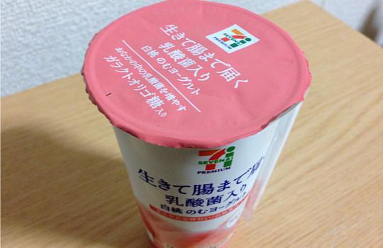 セブンプレミアム白桃のむヨーグルト200g|生きて腸まで届く乳酸菌入り2