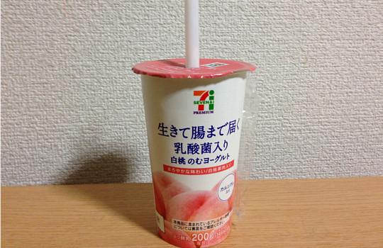 セブンプレミアム白桃のむヨーグルト200g|生きて腸まで届く乳酸菌入り4