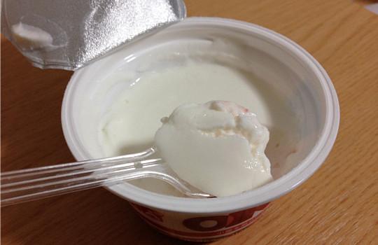 ダノンオイコス脂肪0ストロベリー110g|ギリシャ製法ヨーグルト~3月23日発売11