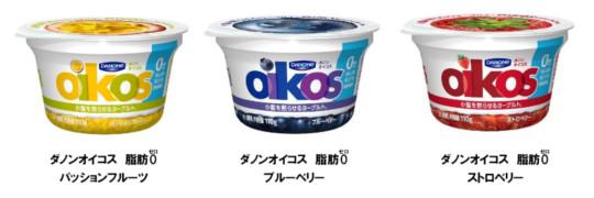 ダノンオイコス脂肪0ストロベリー110g|ギリシャ製法ヨーグルト~3月23日発売3
