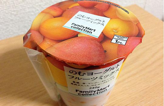 ファミマのむヨーグルトフルーツミックス!?黄桃・あんず・マンゴー果肉たっぷり!2