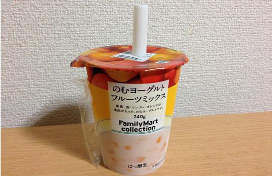 ファミマのむヨーグルトフルーツミックス!?黄桃・あんず・マンゴー果肉たっぷり!5