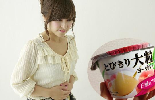 ヨーグルト(乳酸菌)の効果・効能|便秘や下痢、花粉症の予防・改善に効く?2