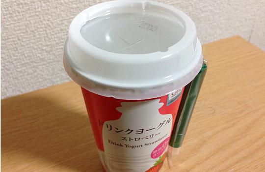 ローソンウチカフェ|ドリンクヨーグルト脂肪0%ストロベリー200g2