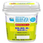 「タカナシヨーグルト脂肪ゼロプラス プレーン400g」大容量タイプ新発売2