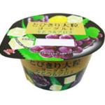 とびきり大粒ヨーグルトぶどう&アロエ新発売!旬のぶどうとみずみずしいアロエが楽しめる!2