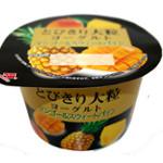 とびきり大粒ヨーグルトマンゴー&スウィートパイン120g