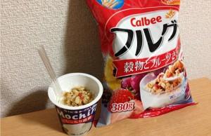 もっちり濃密~カスピ海ヨーグルト・モチリ!?フルグラ口コミ・食べた感想!3