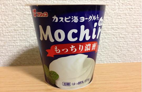 もっちり濃密~カスピ海ヨーグルト・モチリ!?フルグラ口コミ・食べた感想!6