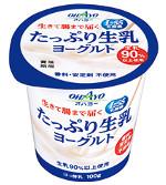オハヨーたっぷり生乳ヨーグルト100g