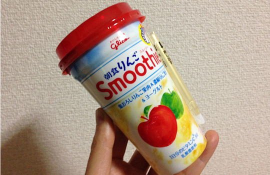 グリコ朝食りんごSmoothie(スムージー)170g|鬼おろしりんご&ヨーグルト