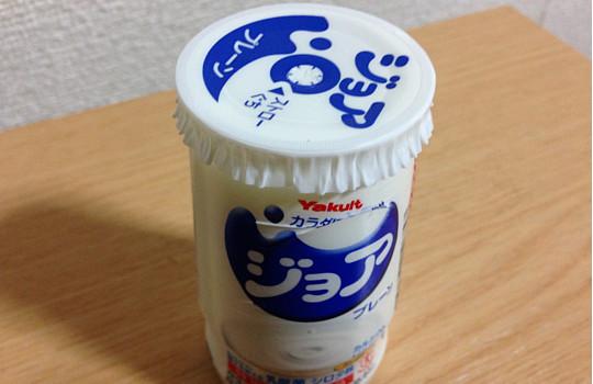 ジョアプレーン低脂肪~飲んだ感想!?おなかの調子を整える乳酸菌シロタ株2