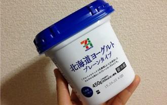 セブンプレミアム北海道ヨーグルトプレーン450g|乳酸菌LA-2~無糖タイプ