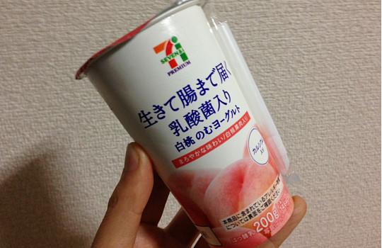 セブンプレミアム白桃のむヨーグルト200g|生きて腸まで届く乳酸菌入り