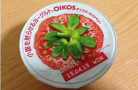 ダノンオイコス脂肪0ストロベリー110g|ギリシャ製法ヨーグルト~3月23日発売7