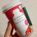 ローソンウチカフェ|ドリンクヨーグルト脂肪0%ストロベリー200g
