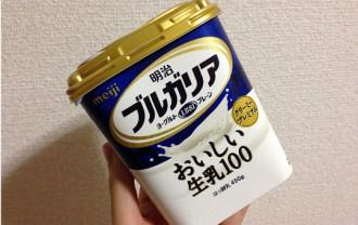 明治ブルガリアヨーグルトLB81プレーン450g|おいしい生乳100クリーミープレミアム