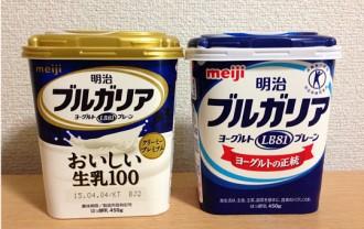 明治ブルガリアヨーグルトLB81プレーン450g おいしい生乳100クリーミープレミアム8