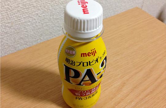 明治プロビオヨーグルトPA-3ドリンクタイプ(黄色)|プリン体と戦う乳酸菌5