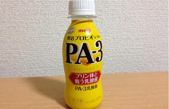 明治プロビオヨーグルトPA-3ドリンクタイプ(黄色)|プリン体と戦う乳酸菌6