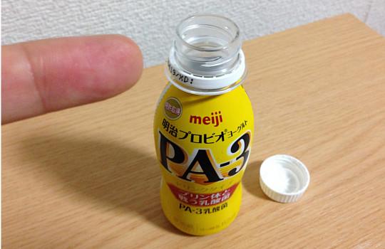 明治プロビオヨーグルトPA-3ドリンクタイプ(黄色)|プリン体と戦う乳酸菌7