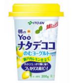 朝のYoo(ヨー) ナタデココ のむヨーグルト 瀬戸内レモン200g