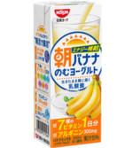 朝食バナナのむヨーグルト