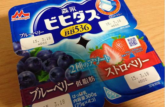 森永ビヒダス2種のアソートBB536!?ブルーベリー&ストロベリー!