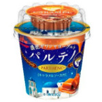 濃密ギリシャヨーグルト「パルテノ-キャラメルソース付」新発売2