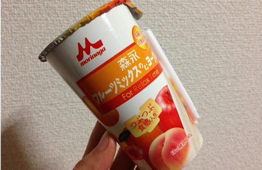 ~3月10日発売~森永フルーツミックスのむヨーグルト!?飲んでみた感想!