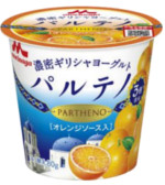 濃密ギリシャヨーグルト パルテノ オレンジソース入