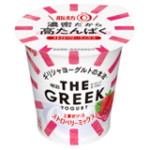 【9月11日新発売】明治THE GREEK YOGURTストロベリーミックス2