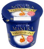 【9月3日新発売】北海道乳業 マヌカハニーヨーグルト2