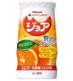 【10月1日】ジョア贅沢オレンジ~12月下旬まで期間限定の発売です2