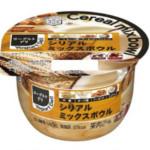 2015年~ヨーグルト新商品一覧表|明治・森永・ダノン・小岩井・北海道乳業16