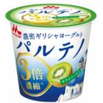 【7月31日新発売】森永パルテノヨーグルトキウイソース入り←とっても楽しみです!2