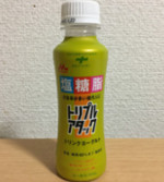 トリプルアタックドリンクヨーグルト←塩分・糖分・脂肪分を同時にケア~3月20より新発売~2