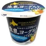 HOKKAIDO ORIGINAL生乳ヨーグルトパイナップル90g