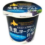 HOKKAIDO ORIGINAL生乳ヨーグルト巨峰90g