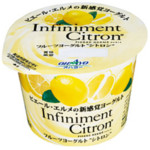 PIERRE HERME ヨーグルト Infiniment Citron