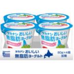 【10月1日新発売】タカナシおいしい無脂肪ヨーグルト4個パック2