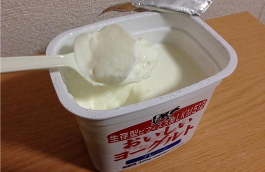おいしいヨーグルトプレーン無糖450g|生存型ビフィズス菌LKM512・6