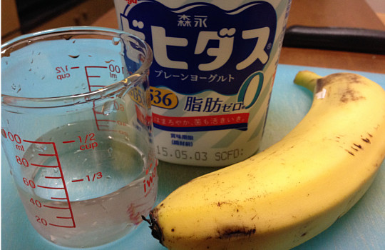 ばななヨーグルトスムージーレシピ|森永ビヒダスBB536プレーン脂肪ゼロ